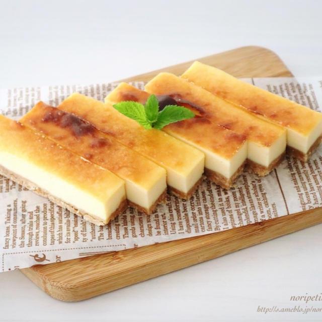 【混ぜて焼くだけ‼︎】簡単♡ホワイトチョコ スティックチーズケーキ