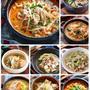 ダイエットにも!野菜たっぷり!「ポカポカ♡おかずスープ10選」と「テレビ出演の動画がアップされました!」