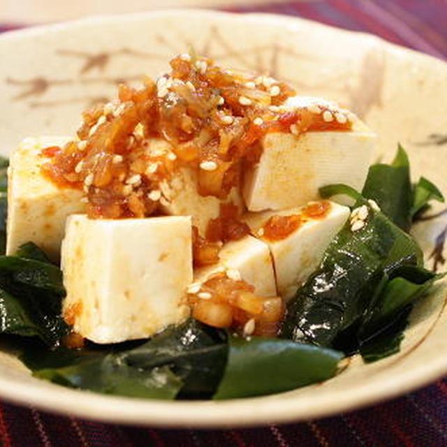 11/08/10 豆腐とわかめのキムチドレッシングサラダ