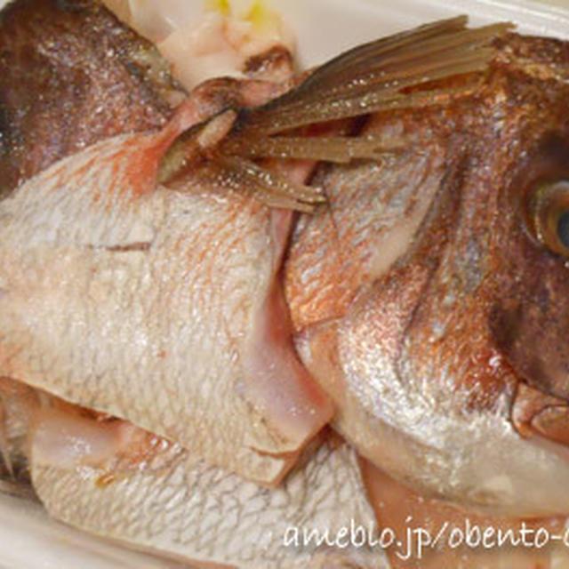 見た目は怖いけど美味しい♪安い☆鯛のアラ煮