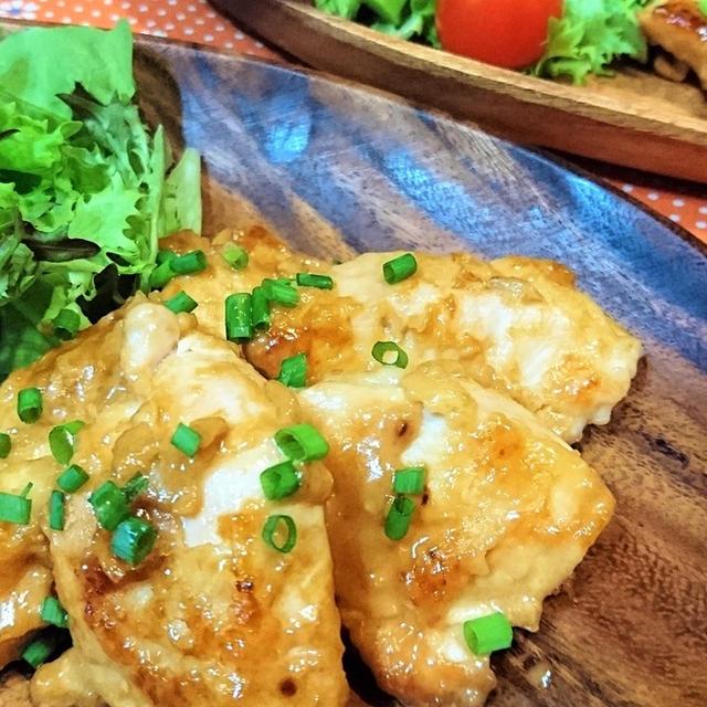 【レシピ】節約★ソースが絶品★しっとり★やわらか【鶏むね肉のガーリックオイマヨソテー】