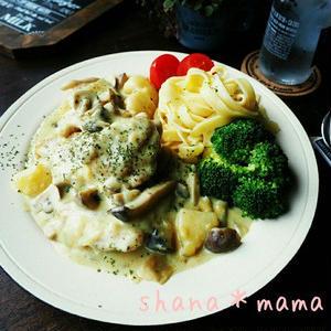 秋になると食べたくなる味!具だくさんの「クリーム煮」5選
