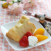 レモンが香るバニラシフォンケーキ(17センチ型使用)【スパイス大使】