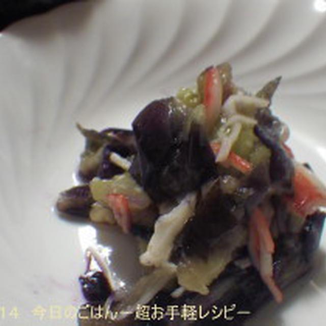 蒸しなすとカニカマのゆずこしょうポン酢 レンジでチン♪で(^_-)-☆