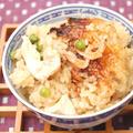 グリンピースと鶏肉の絶品中華風炊き込みごはん