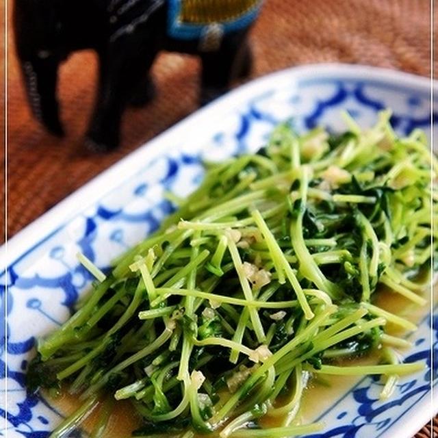 日本でも美味しく調理♪ <豆苗のニンニク炒め>