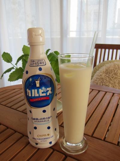 牛乳嫌いさんの為の、簡単おやつ② ~カルピスミルク~