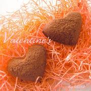 バレンタインハートガナッシュチョコレート