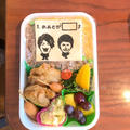 EXITなお弁当🌷