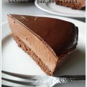 【手作りお菓子】チョコレートムースといつものココアスポンジのレシピ