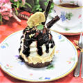 市販のアイスクリームで。『アイスクリーム・チョコタルト』