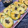 【Line公式】今週のレシピ『ズッキーニのチヂミ』をお届けします♪