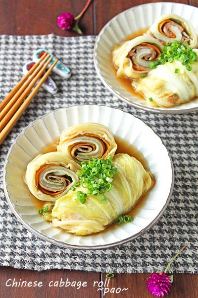 豚バラと餃子の皮でもっちり和風ロール白菜☆くるくるまくだけ簡単!