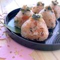 疲労回復効果☆行楽シーズンのお弁当に‼︎鮭の分葱みそ焼きむすび♡レシピ