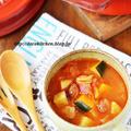 コンソメなしでもおいしい♪「かぼちゃとさつまいもととら豆のスパイシートマ味噌スープ」