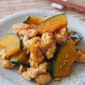 かぼちゃ&鶏ひき肉のピリ辛炒め