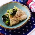 日本酒とつまみたい油揚げと青梗菜花の含め煮
