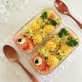 レシピ*お弁当にも ♪ こいのぼりのデコオムライス*かわいいこどもの日