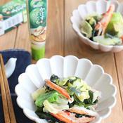 レンジで簡単☆春キャベツとかにかまのさっぱりねぎ塩サラダ