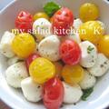 ハロウィンに♪トマトとモッツアレラのカプレーゼサラダ
