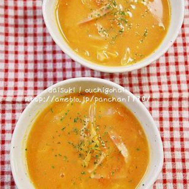 白菜とベーコンの完熟トマトクリームスープ