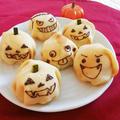 【ハロウィンおやつ】かぼちゃクリームのハロウィンクレープ包み