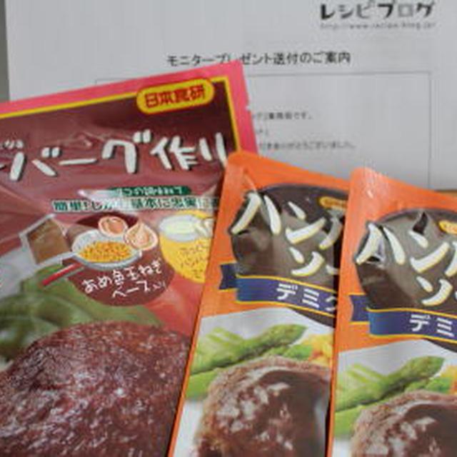 冷凍豆腐でハンバーグ。