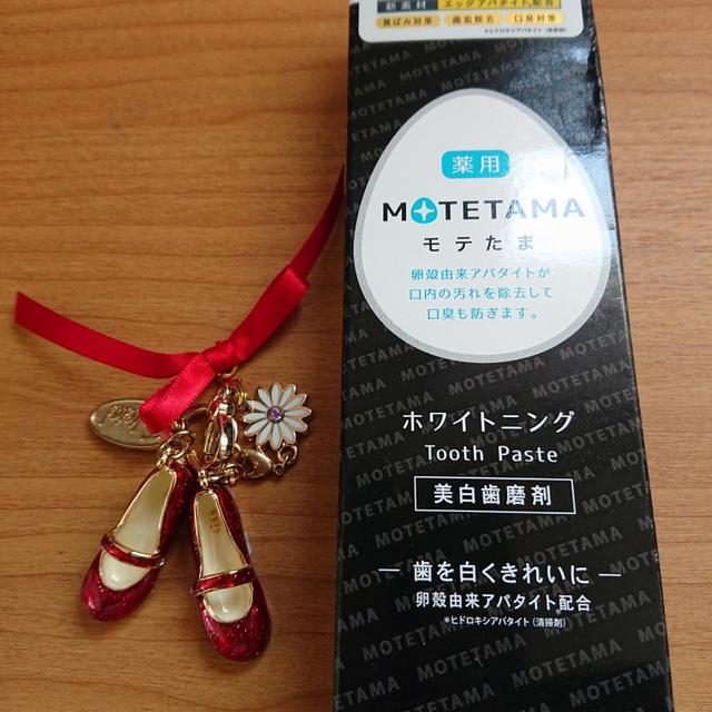 モテたま(MOTETAMA)