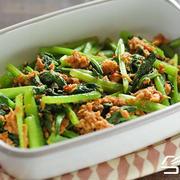 小松菜とツナの甘辛ごま炒め