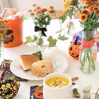 ほっこり☆かぼちゃスープの朝ごはん…