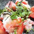 超速レシピ。トマトとリコッタチーズと大葉と塩昆布の和え物
