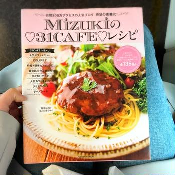 本と共に♩【#講演会#大阪】