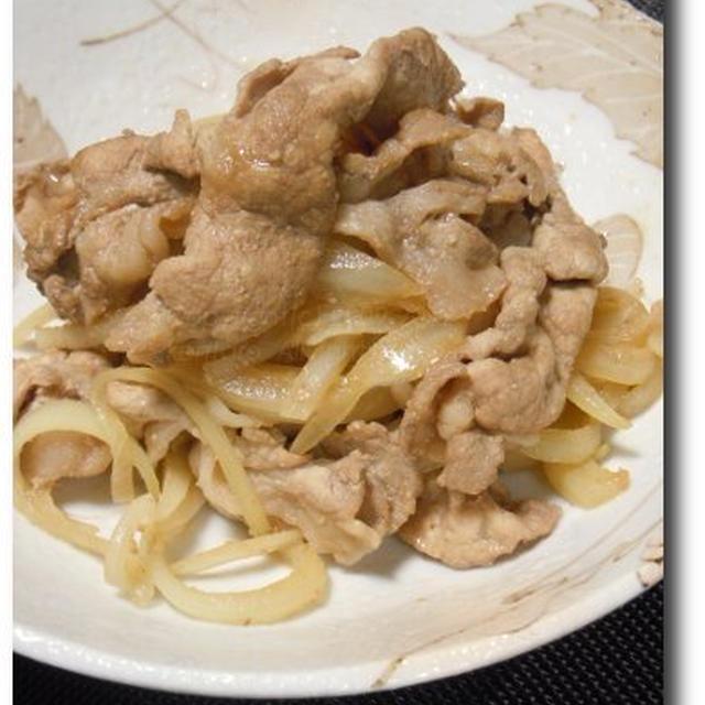 冷凍味付け薄切り豚肉で。