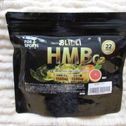 スポーツやダイエットに【おいしいHMB-Ca】太陽堂製薬株式会社