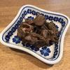クローブ香る 鶏レバーのバルサミコ酢煮