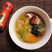 野菜中華スープ