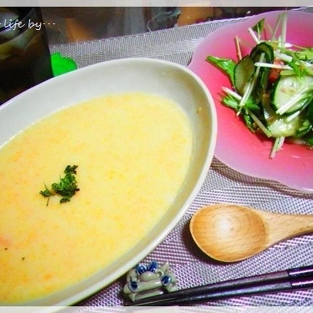 ++SoupとLunch box++