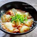 ♡フライパンde超簡単♡大根の肉味噌あんかけ♡【#ひき肉#時短#煮物】