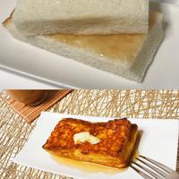 ザ ・ 香港フレンチトースト
