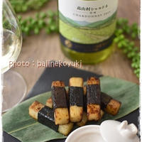 【日本ワインと和食】七味唐辛子でぴりっと美味しい!長いもの磯辺焼き