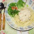 カニクリームスパゲッティー by はーい♪にゃん太のママさん