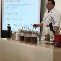 大人のためのしょうゆ出前授業@レシピブログ本社