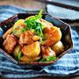 ♡鶏肉と新じゃがの照り煮♡【#簡単レシピ#煮物#作り置き】