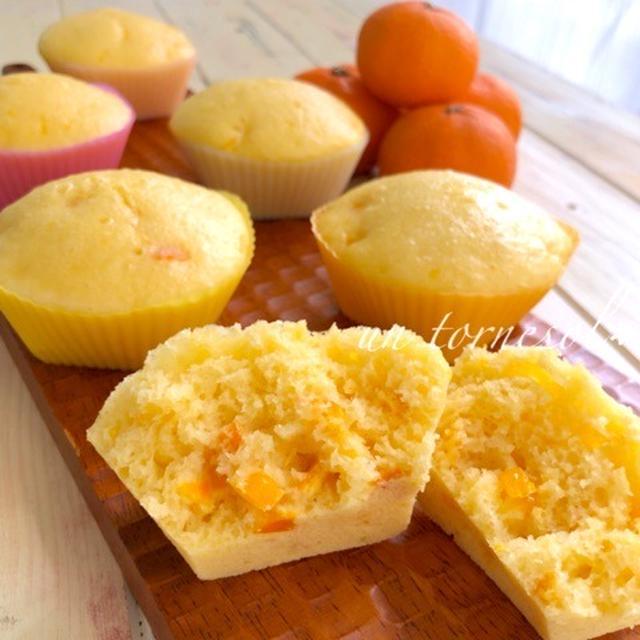 便秘解消に☆ホットケーキミックスでみかんジンジャー蒸しパン♡レシピ