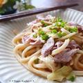 春休みランチ*レンジでバターポン酢うどん柚子胡椒風味 by たっきーママ(奥田和美)さん