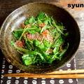 【簡単!!】水菜とベーコンの和風にんにくゴマサラダ