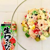 夏野菜たっぷりのわさびエビマヨ