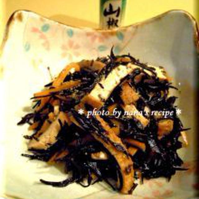 山椒を効かせたひじきの炒め煮