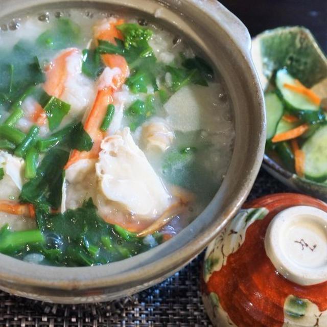 ■晩ご飯【蟹どっさりのお粥】冷凍庫整理で一人贅沢感を満喫(笑)