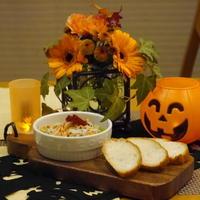 【うちごはん】トースターで★桜えびとしらすのアヒージョ /  【参加中】レシピブログ「花と料理で楽しむ♪ハッピーハロウィン」モニター参加中
